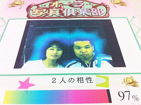 140819_bl_susaki_auraphoto_2