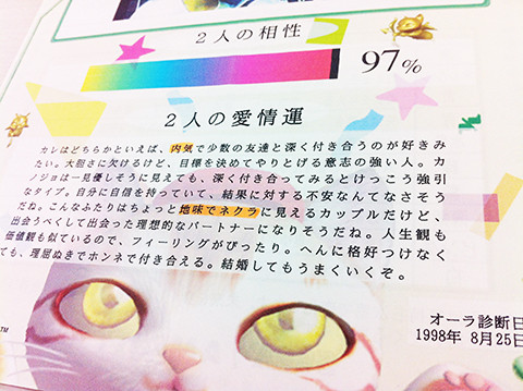 140819_bl_susaki_auraphoto_3