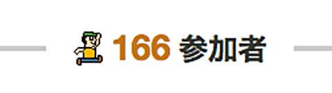 141101taiwan004