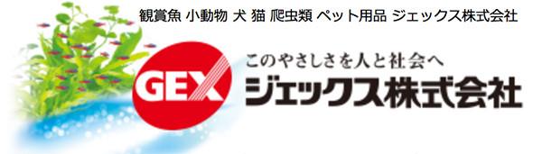 GEX社のラクック特設サイトにペット食育協会(APNA)が犬猫の手作りご飯レシピを提供し、須崎恭彦が監修