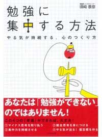 Conc_study_200x269