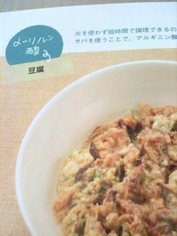 Bk_cat_1012_natsume05