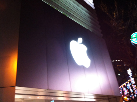 121216_blog_applestore_shinsaibashi