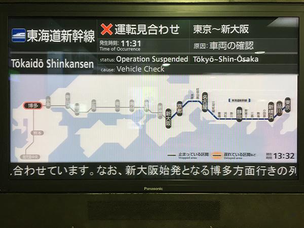 150630_bl_susaki_shinkansenkasai_2