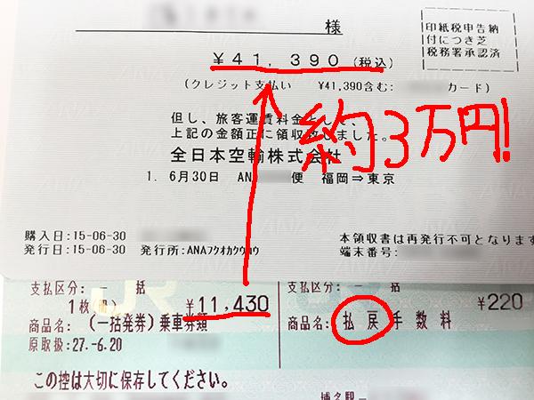 150630_bl_susaki_shinkansenkasai_3