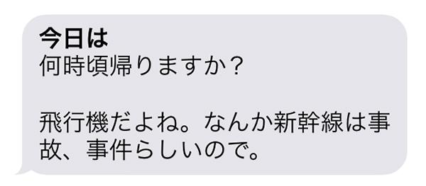 150630_bl_susaki_shinkansenkasai_7