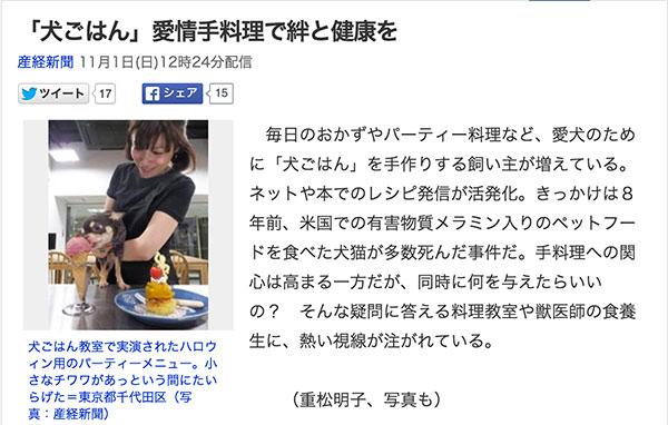 151102_fb_susaki_apna_mizuno_2