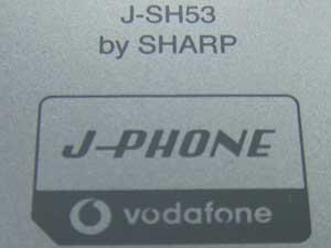 Jphone_2